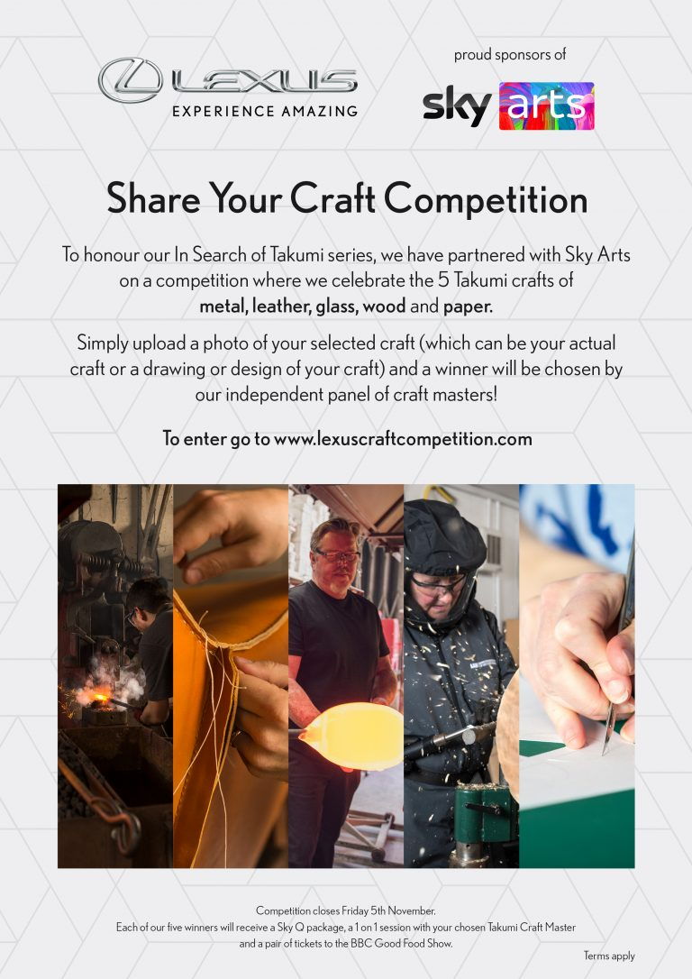 Lexus and Sky Arts launch In Search of Takumi craft competition.